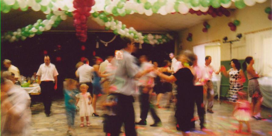 people community dancing
