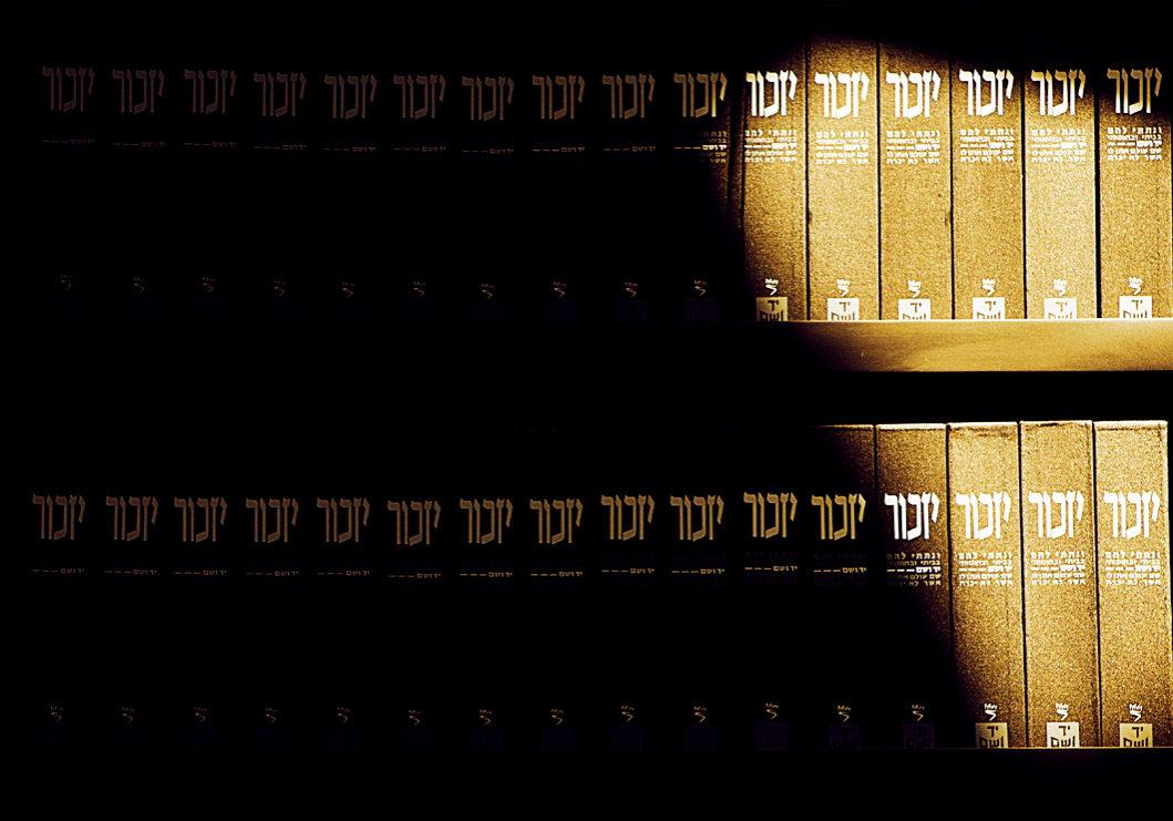 yad vashem books