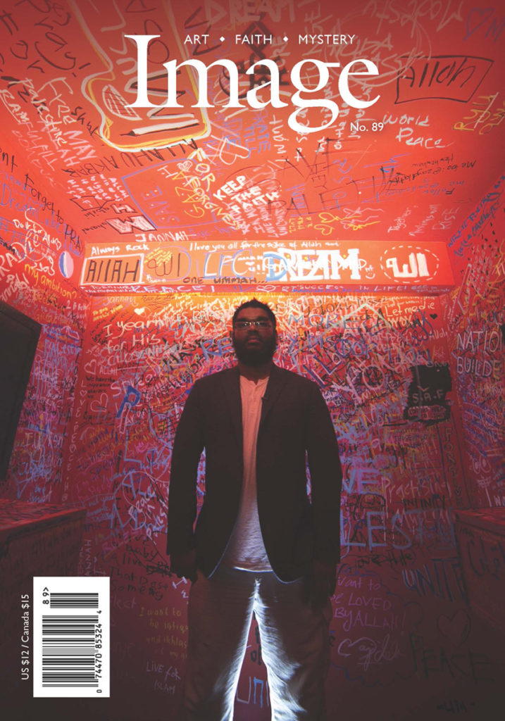 <em>Image</em> issue 89 cover. Mohammed Ali. <em>The Dream Cube</em>, 2013. Kuala Lumpur, Malaysia. Installation.