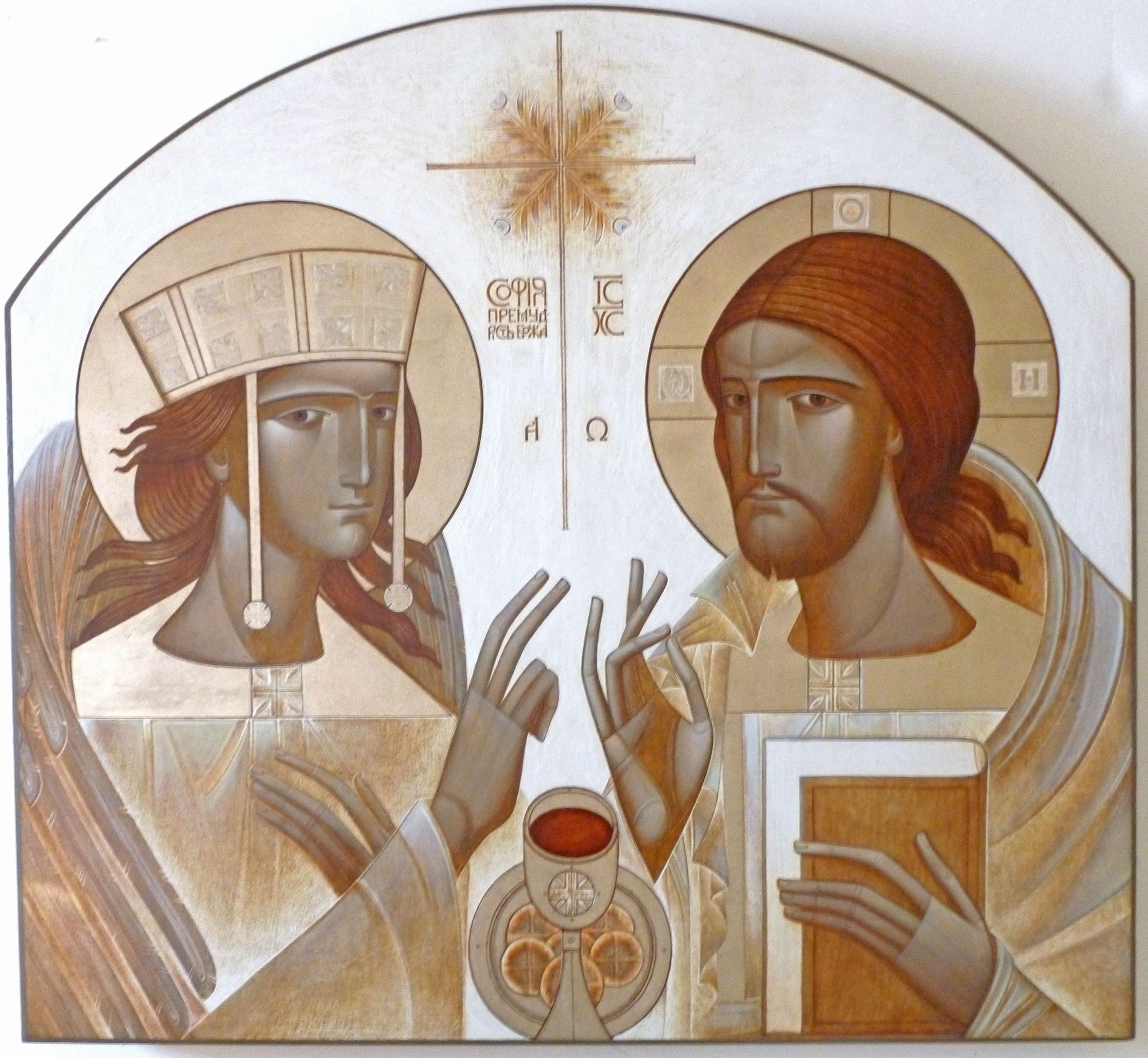 02yatskiv-holy-wisdom