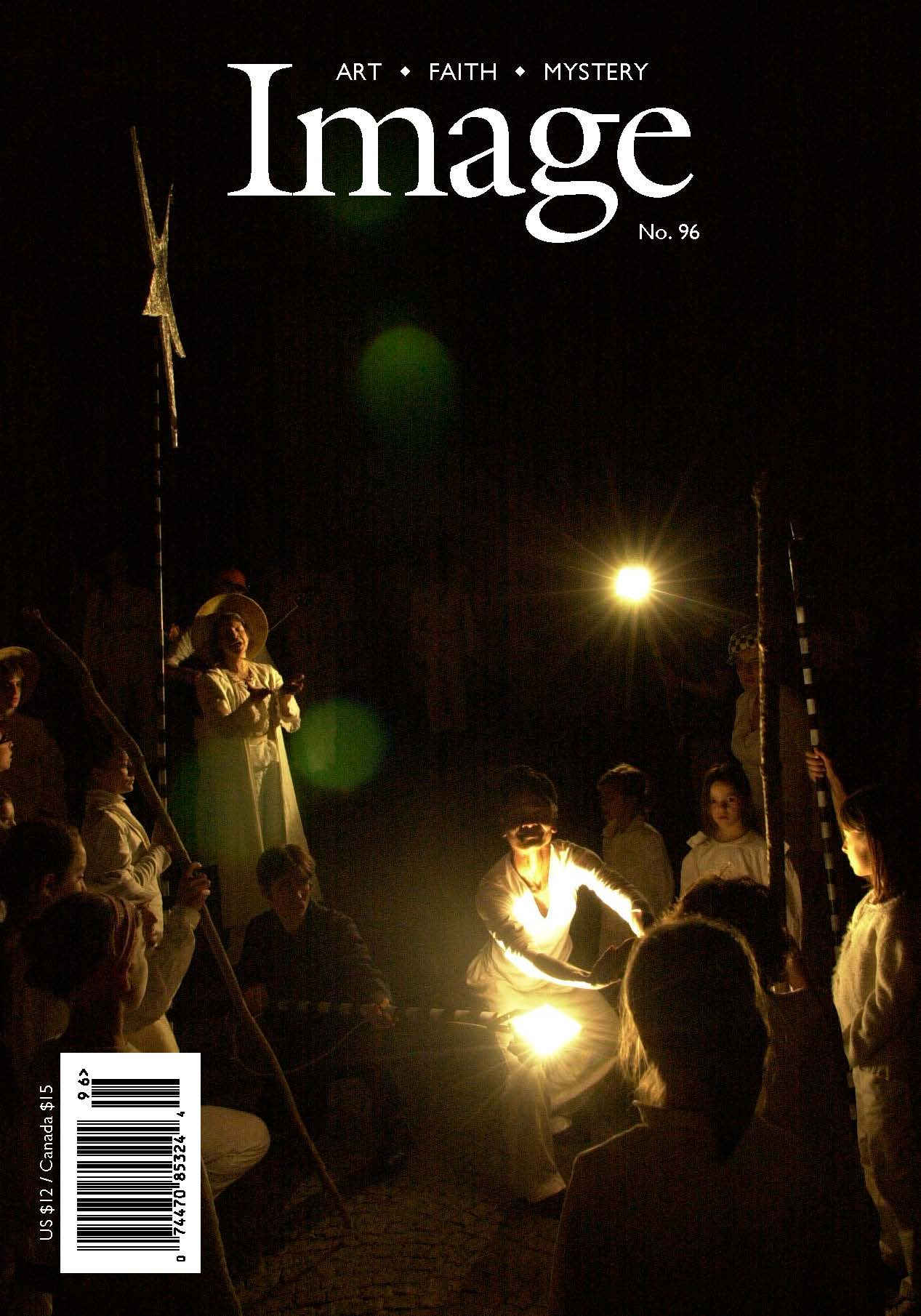 96 cover