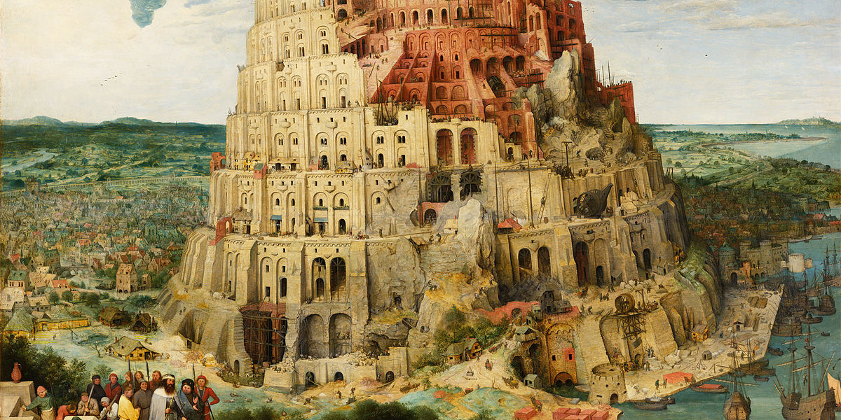 1200px-Pieter_Bruegel_the_Elder_-_The_Tower_of_Babel_(Vienna)_-_Google_Art_Project_-_edited