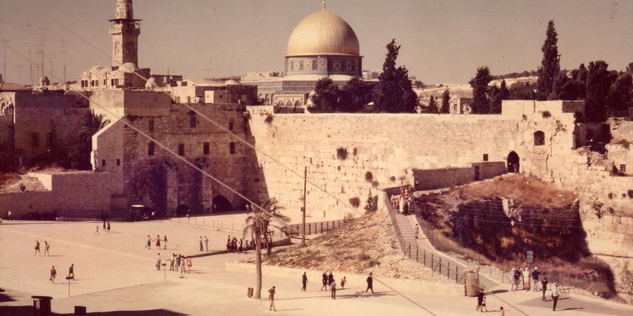 jerusalem1974