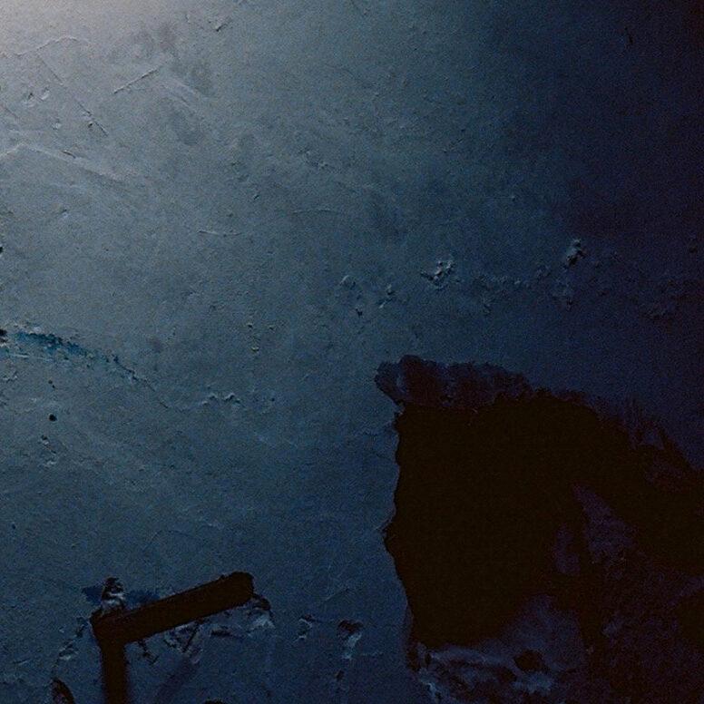 shadow-e1457566666306